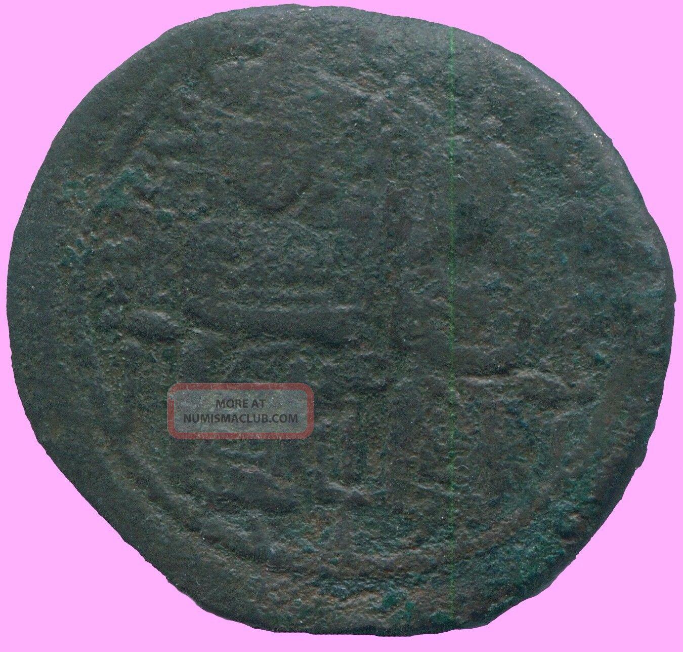 Basil The Macedonian Follis Constantinople 867 - 886 8.  46 G/28.  24 Mm Anc13630.  16 Coins: Ancient photo