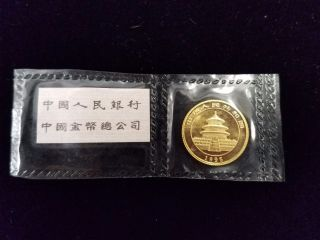 China 1995 10 Yuan Panda Gold Coin 1/10 Oz Au photo