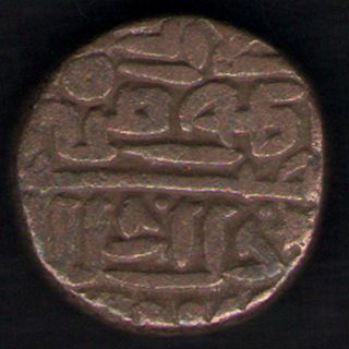 India Jaunpur Sultante 863/884 Ad Tanka Husein Shah Rare Coin photo