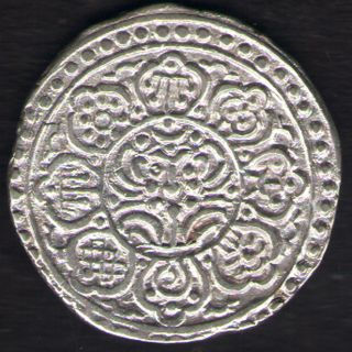 China - Tibet - Extremely - Rare - Silver - Ga - Den - Tangka - Coin One Dot photo