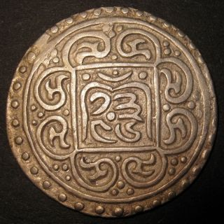 Qian Long Year 56 Tibetan Year 1346,  1792 Ad Silver Tibet Tangka Lucky Symbols photo