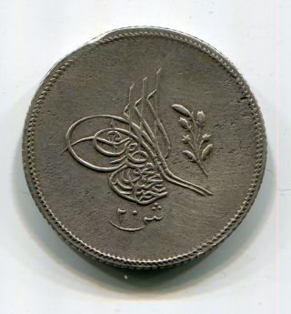 Ottoman Turkey Egypt 20 Piaster 1255 / 2 Silver photo