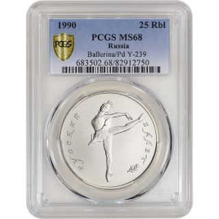 1990 Russia Palladium 25 Roubles - Ballerina - Pcgs Ms68 - Pcgs Secure Label photo