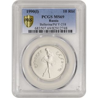 1990 (i) Russia Palladium 10 Roubles - Ballerina - Pcgs Ms69 - Pcgs Secure Label photo
