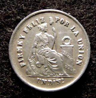 1866 Peru 1 Dinero Silver Coin -,  Fine Details,  Km 190 (847) photo