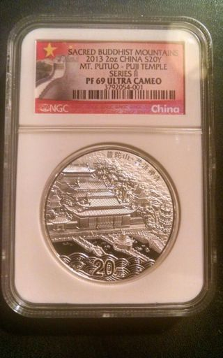 China 2013 2oz Silver China Sacred Buddhist Puji Temple Mt.  Putuo Ngc Pf 69 Ucam photo