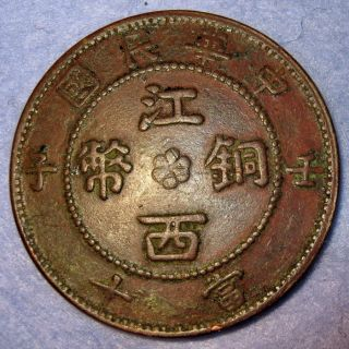 Rare Kiangsi 10 Cash Copper Coin 1912 Republic Of China Jiangxi Province Ren Zi photo