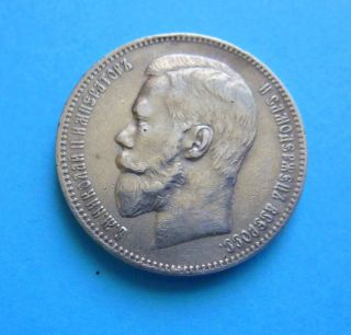 Russia One Rouble 1898 Ag,  19.  9960.  0.  9000 Silver,  Xf photo