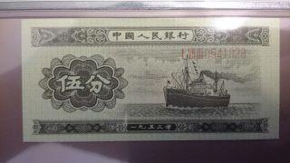Arabic Numeral Serial China People ' S Republic 5 Fen 1953 862a Pmg Gem 65 Epq photo