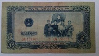 North Vietnam Banknote Vndcch 1958 2,  10 Dong photo