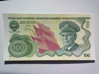 100 Dinara 1990 Tito Unissued Banknote photo