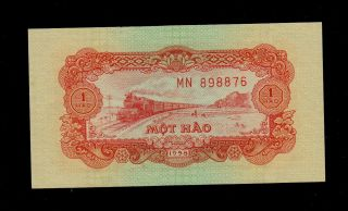 Viet Nam 1 Hao 1958 Mn Pick 68 Unc. photo