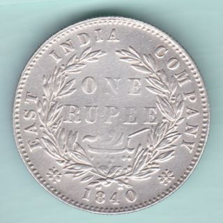 British India - 1840 - Victoria Queen - Divided Legend - One Rupee - Rarest Coin photo