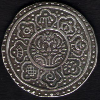 China - Tibet - Extremely - Rare - Silver - Ga - Den - Tangka - Coin One Dot photo