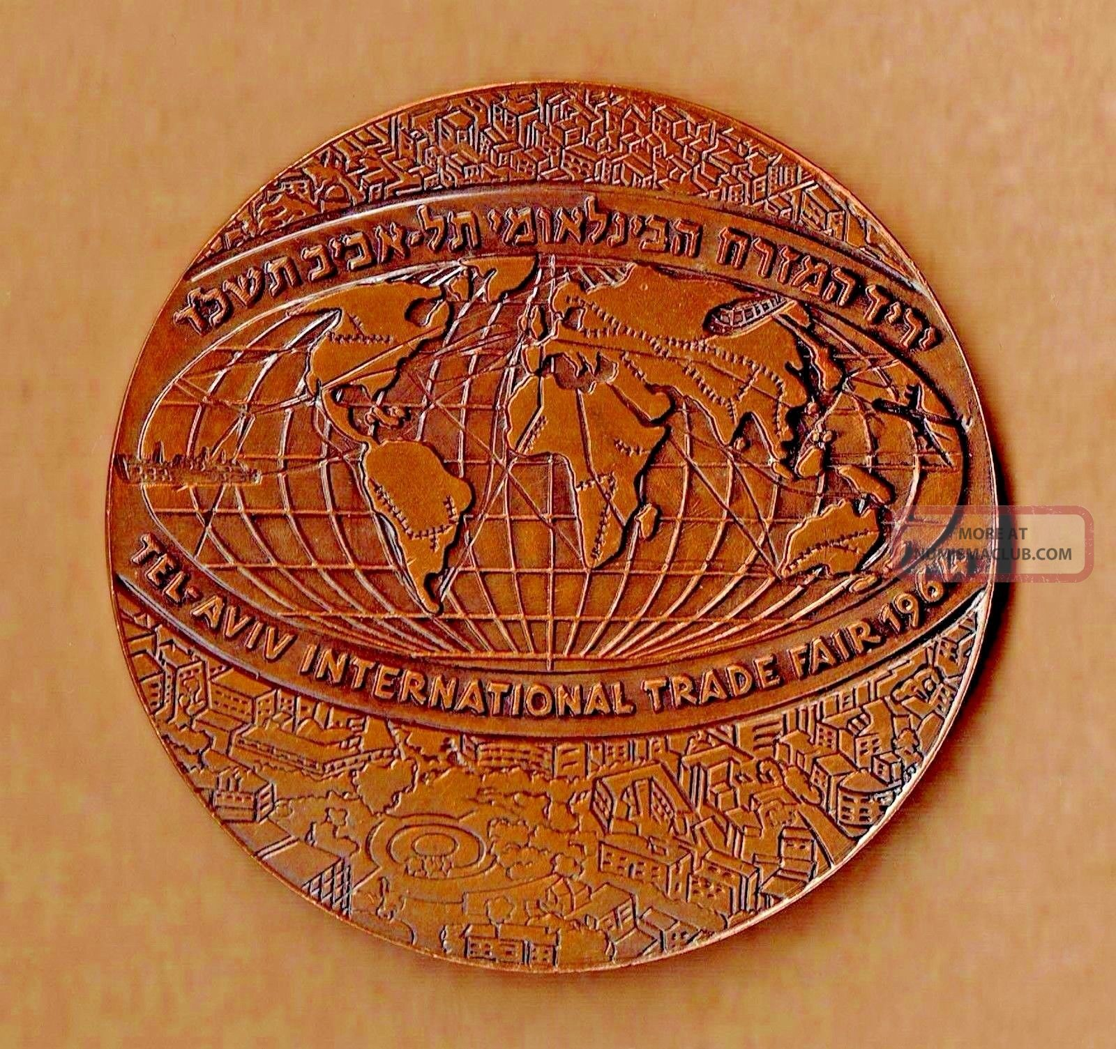 Israel 1964 The Trade Fair Official Award Medal Middle East photo