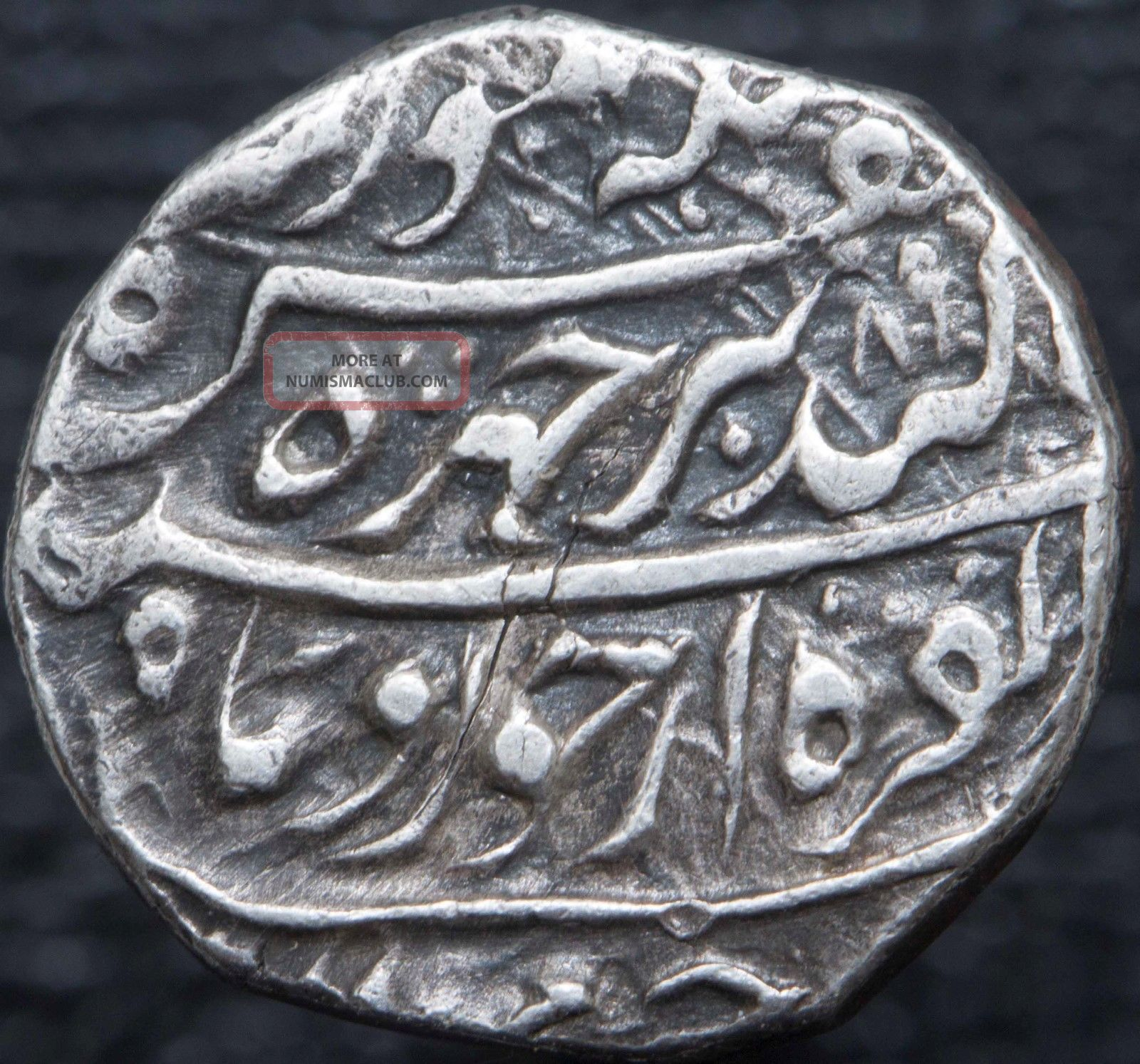 Afghanistan Durrani Taimur Shah 1772 - 1793 Ar Rupee Dera Ah1189/3 Km 328 Indian Middle East photo