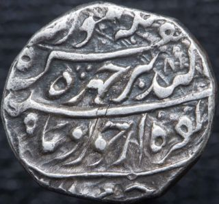 Afghanistan Durrani Taimur Shah 1772 - 1793 Ar Rupee Dera Ah1189/3 Km 328 Indian photo