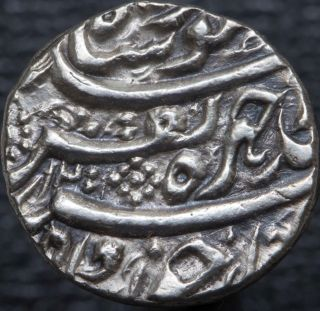 Afghanistan Durrani Taimur Shah 1772 - 1793 Ar Rupee Dera Ah1200/15 Km 328 Indian photo