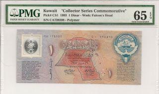 P - Cs1 1993 1 Dinar Kuwait Central Bank,  Commemorative Pmg 66 Epq photo