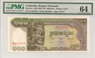 P - 8c 1957 - 75 100 Riels,  Cambodia Banque Nationale,  Pmg 64 photo