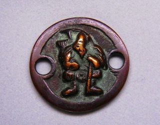 Ebisu (7 God) Japanese Antique Esen (picture Coin) Mysterious Mon 1160 photo