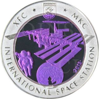 Kazakhstan 2013 500 Tenge Iss Space Station Space Series Proof Silver Coin photo