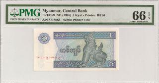P - 69 1996 1 Kyat,  Myanmar Central Bank,  Pmg 66epq Finest Known photo