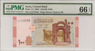 P - 113 2009 100 Pounds,  Syria Central Bank,  Pmg 66epq Gem, photo