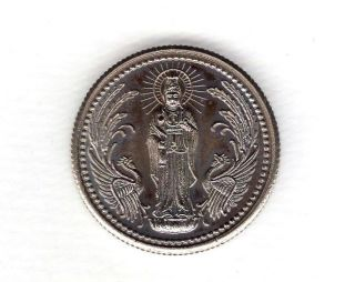 Kannon (guanyin) Japanese Esen (picture Coin) Mysterious Mon 1167d photo