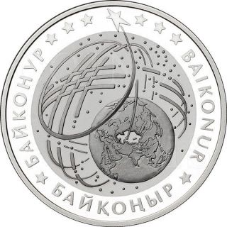 Kazakhstan 2012 500 Tenge Baikonur Property Of The Republic Proof Silver Coin photo