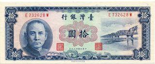 Bank Of Taiwan China 10 Yuan 1960 Unc photo