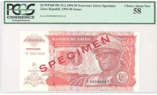 1994 - 96 Zaire Republic