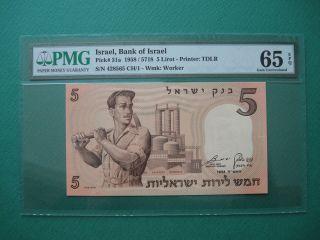 1958/5718 Israel 5 Lirot Pmg 65 Epq Gem Unc photo