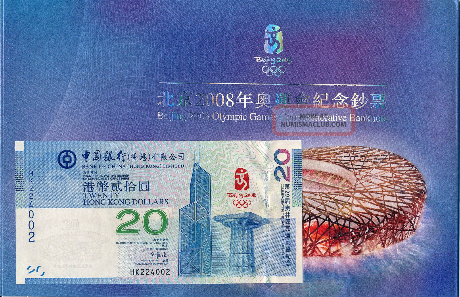 2008 Commemorative note Olympic Games Hong Kong 20 dollars Beijing