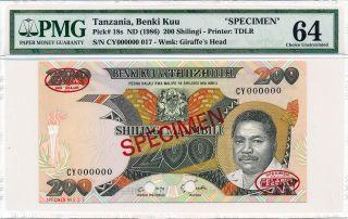 Benki Kuu Tanzania 200 Shilingi Nd (1986) Spec. ,  000000 Pmg 64 photo
