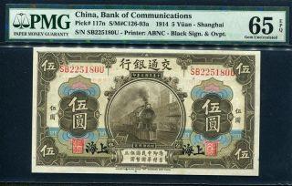 China (bank Of Communications) 1914,  5 Yuan,  P117n,  Pmg 65 Epq Gem Unc photo