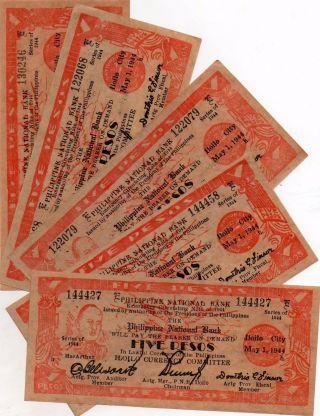 5 Ww2 1944 Iloilo Philippines 5 Pesos S341 Philippine National Bank Salmon Red photo