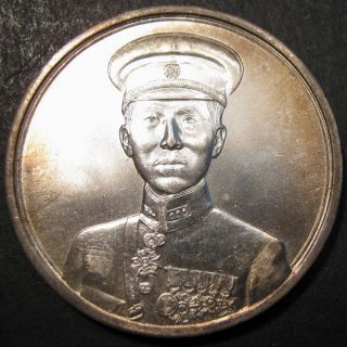 Young Marshal Zhang Xueliang Silver Medal Dollar Republic Of China Commemorative photo