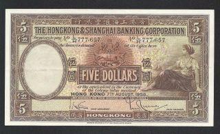 1958 Hong Kong $5 Five Dollars,  Crisp Au,  Only 2 Folds,  100,  Epq Paper photo