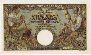 Serbia 1000 Dinara 1942 German Occupation Wwii Unc Banknote P32 photo