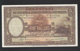 1946 Hong Kong $5 Five Dollars,  Crisp Vf,  Large Size Note Strong Paper photo