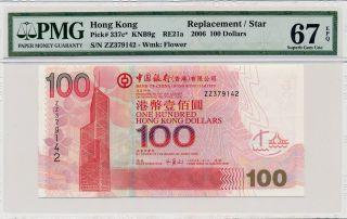 Bank Of China Hong Kong $100 2006 Replacemen,  Prefix Zz Pmg 67epq photo
