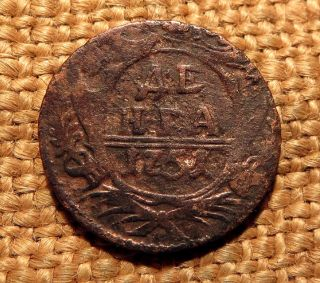 Old Coin Denga 1751 Elizabeth - Ii Money Rare 2 photo