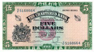 The Chartered Bank Hong Kong $5 Nd Unc photo