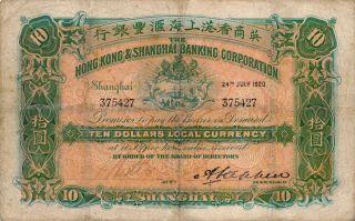 Hong Kong Bank Hong Kong $10 1920 Shanghai Vf photo