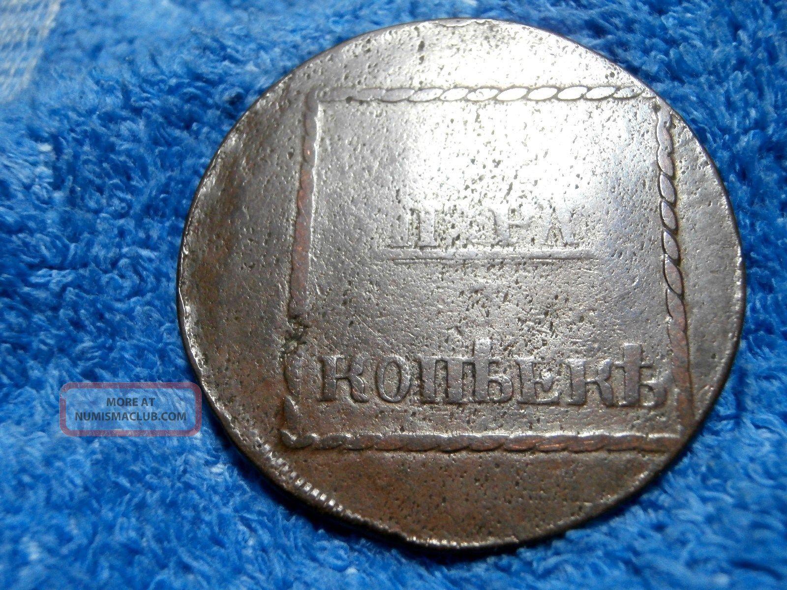 Moldavia & Wallachia: 1773 2 Para 3 Kopek Large Copper About Very Fine Russia photo