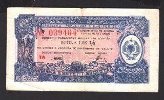 1965 Albania Paper Money,  Buana Leke 1/2.  Obligatione.  R photo