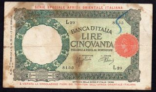 Italian East Africa - 50 Lire 1938,  L29,  P 1a photo