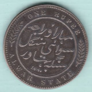 Alwar State - Victoria Empress - One Rupee - Rarest Silver Coin photo