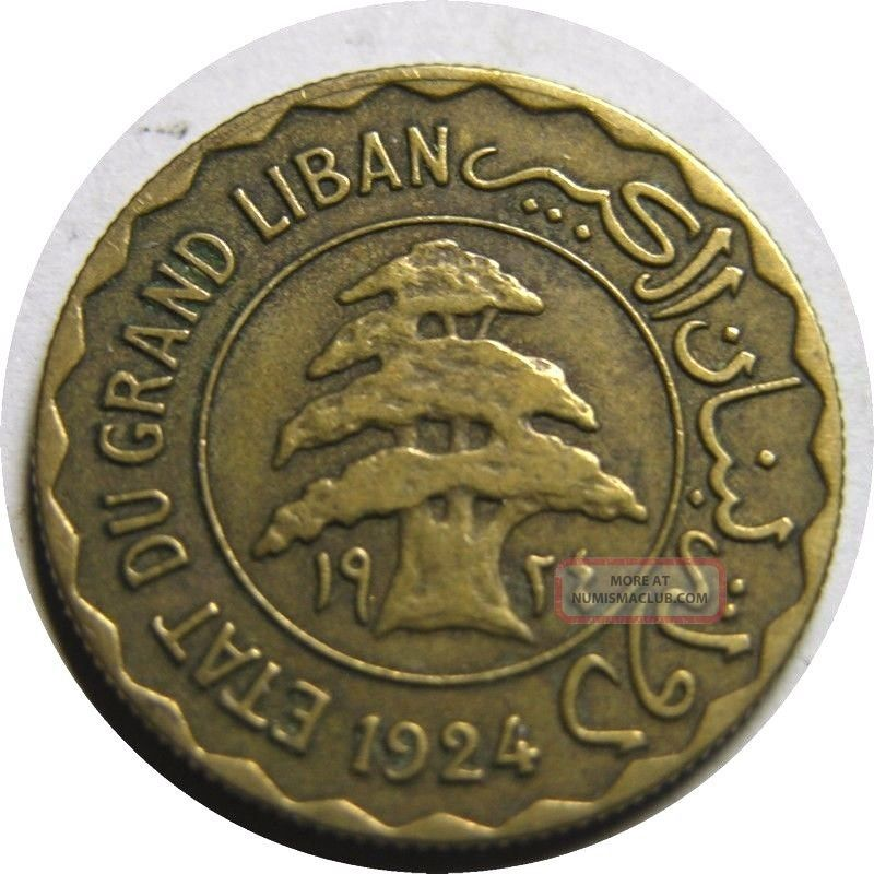 Elf Lebanon French 2 Piastres 1924 Cedar Tree Lebanon photo